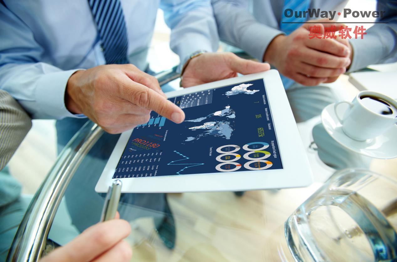 大数据可视化分析软件