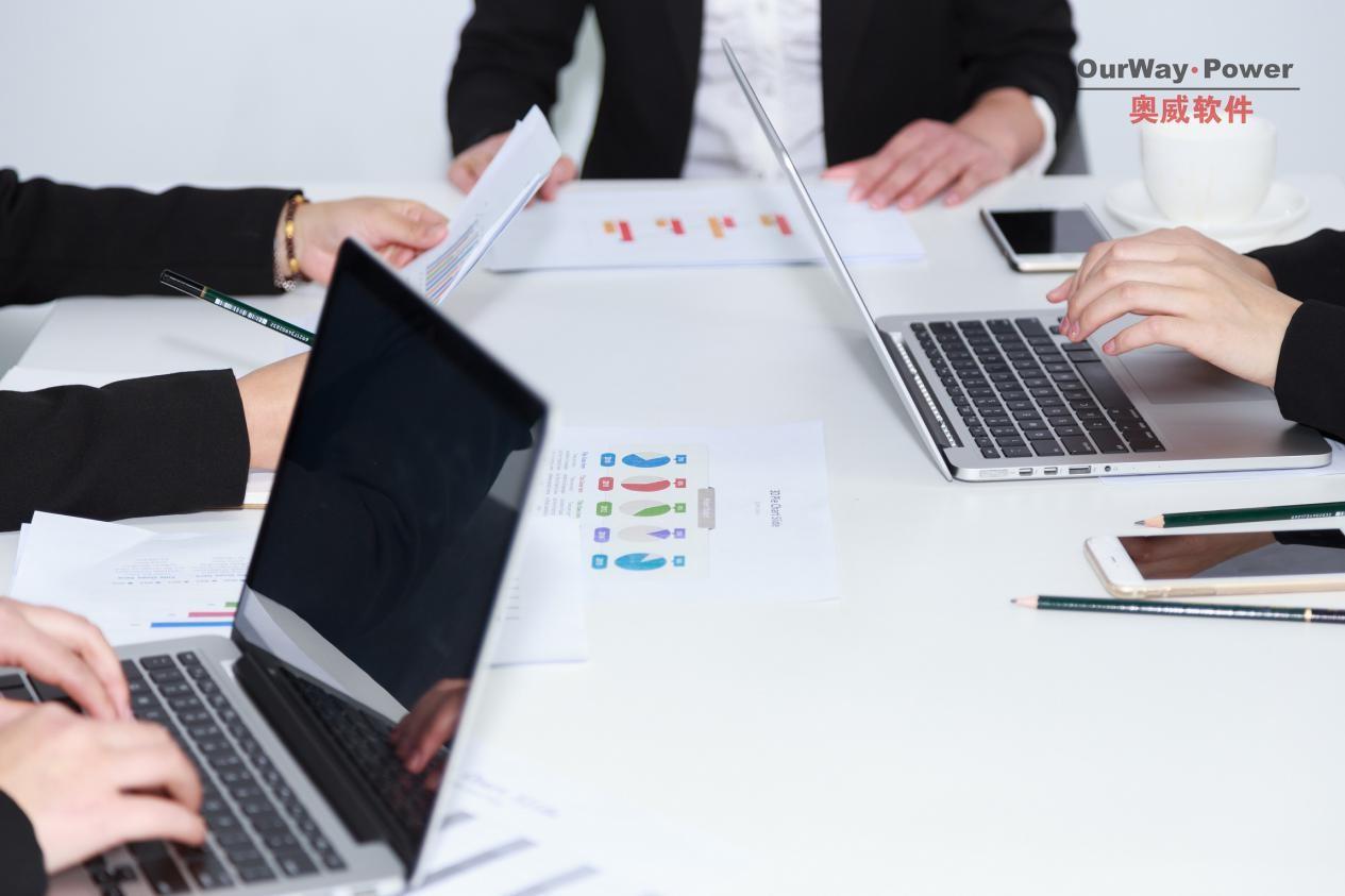 商业智能分析工具