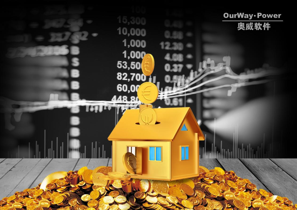 房地产大数据解决方案