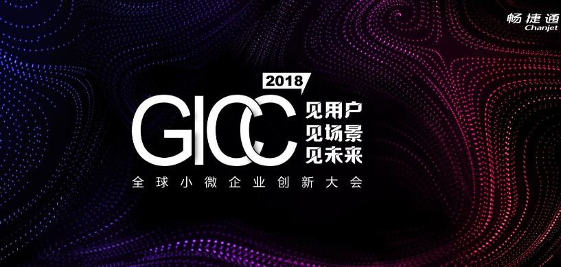 中国软件行业