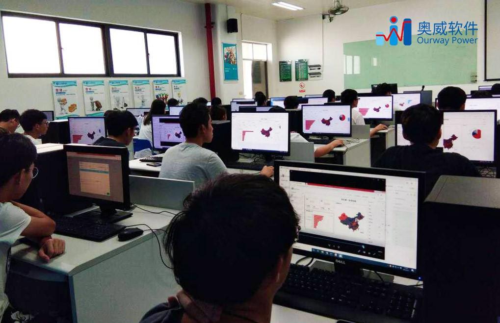 珠海奥威人软件