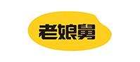 "<span style=""font-family:Microsoft YaHei;font-size:16px;"">老娘舅(EAS</span><span style=""font-family:Microsoft YaHei;font-size:16px;"">)</span>"